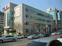 Bundang Post office.JPG