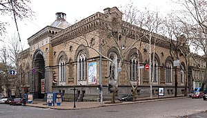 Odessa Philharmonic Theater - Odessa's Philharmonic Theatre