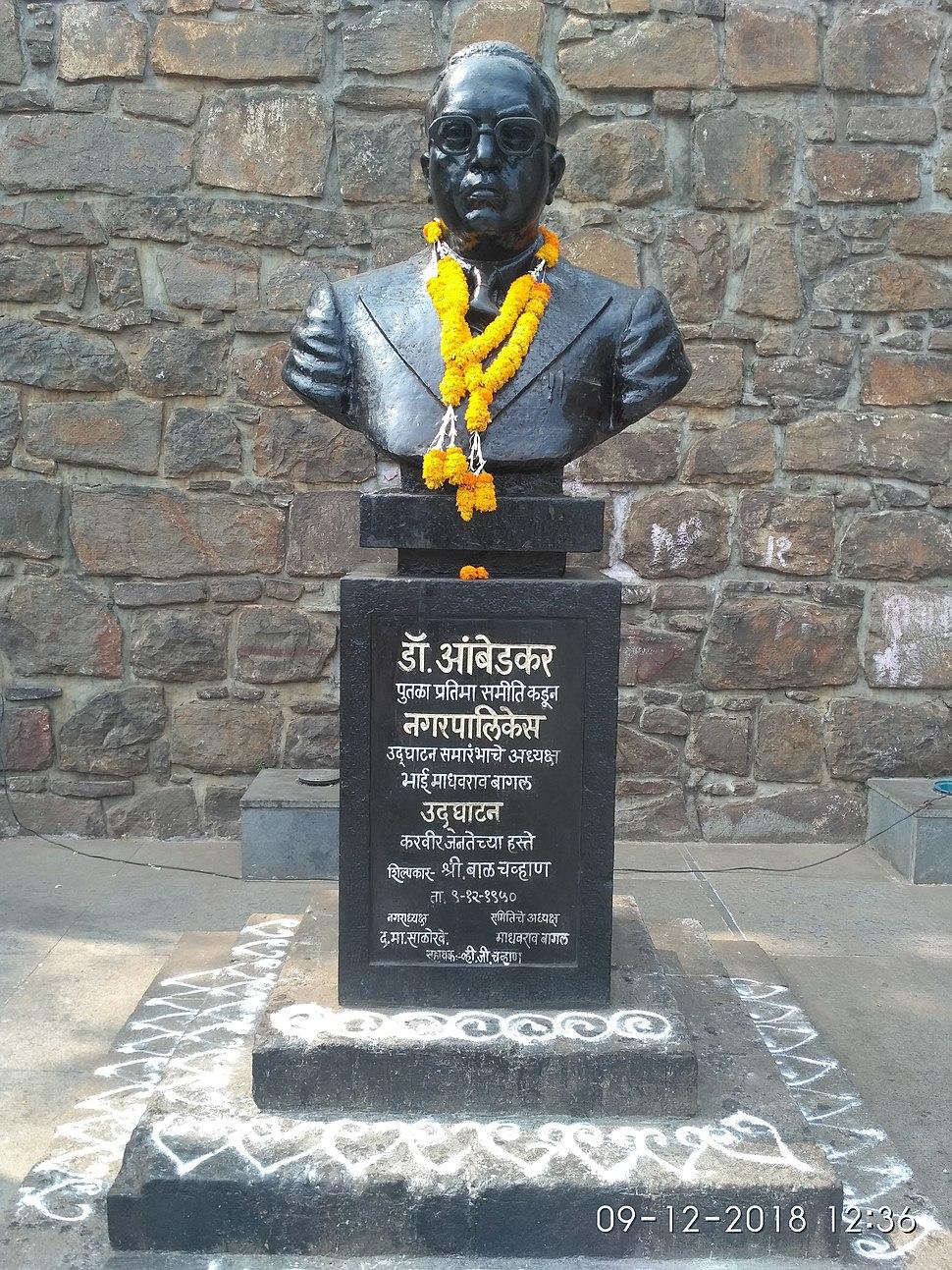 Bust of Dr. Babasaheb Ambedkar at Bindu Chowk in Kolhapur