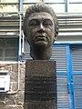 Busto de Rosario Castellanos.jpg