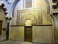Córdoba (9360091539).jpg