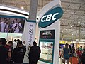 CBC Magtech booth at EXPOSEC 2014.jpg