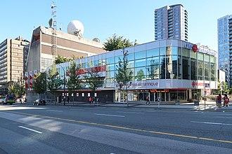 CBC Regional Broadcast Centre Vancouver - CBC Regional Broadcast Centre Vancouver in 2018