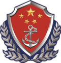 CHINA COAST GUARD badge (2013 Edition) .png