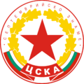 CSKA Septemvriysko Zname logo.png