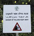 Caesarea maritima (DerHexer) 2011-08-02 071.jpg