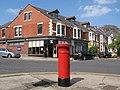 Caffé Z, Helmsley Road - Goldspink Lane - geograph.org.uk - 1388854.jpg