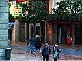 Calle San Francisco, 2012 (9417583450).jpg