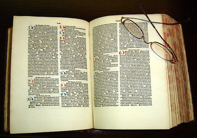 Латинская копия «Канона врачебной науки»