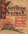 Cantiques Quimper et Leon. Couverture 1.jpg