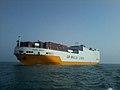 Car carrier GRANDE AMERICA en mer.jpg