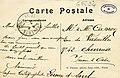 Carte postale - 3 - SURESNES - le Mont-Valérien - la porte de l'enceinte du fort - Recto.jpg