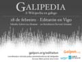 Cartel wikimaratón Vigo 2015.png