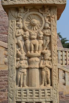 Image result for harmika sanchi lion capital