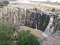 Cascada La concepción.jpg