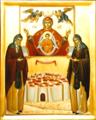CattedraleSanDemetrio (Piana degli Albanesi)01.png