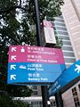 Central directional sign post.JPG