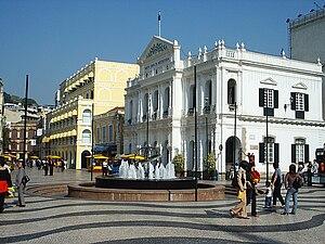 Senado Square - Senado Square during the day