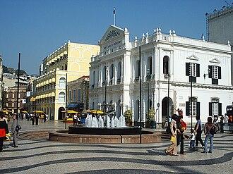 Tourism in Macau - Senado Square