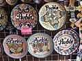 Ceramica de Puebla.jpg