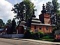 Cerkiew w Wysowej Zdrój.jpg