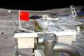 Chang-e-5-Lander-Flag.png