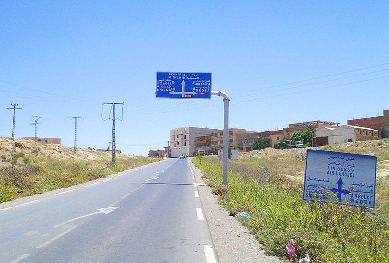 File:Chellalet El Adhaoura - Ex Maginot - panoramio.jpg