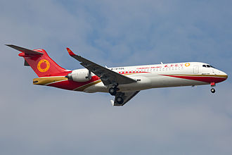 Chengdu Airlines - Chengdu Airlines COMAC ARJ21 at the 2014 Zhuhai Air Show