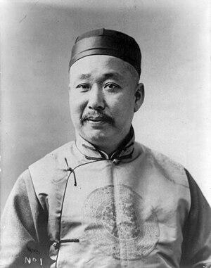Liang Cheng - Image: Chentung Cheng Liang cph.3a 44342