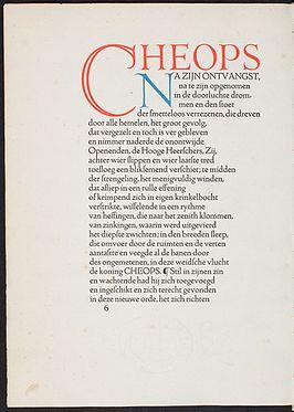 Cheops Gedicht Wikipedia