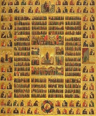 Eastern Orthodox liturgical calendar - Russian icon depicting the calendar of saints (18th-19th century).