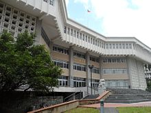 Chiang Kai-shek Library, National Chengchi University 20120826.jpg