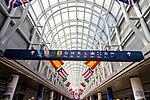 Chicago Airport - ND0 5469 (9481101316).jpg