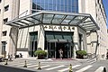 China Great Hall Hotel (20190829113241).jpg