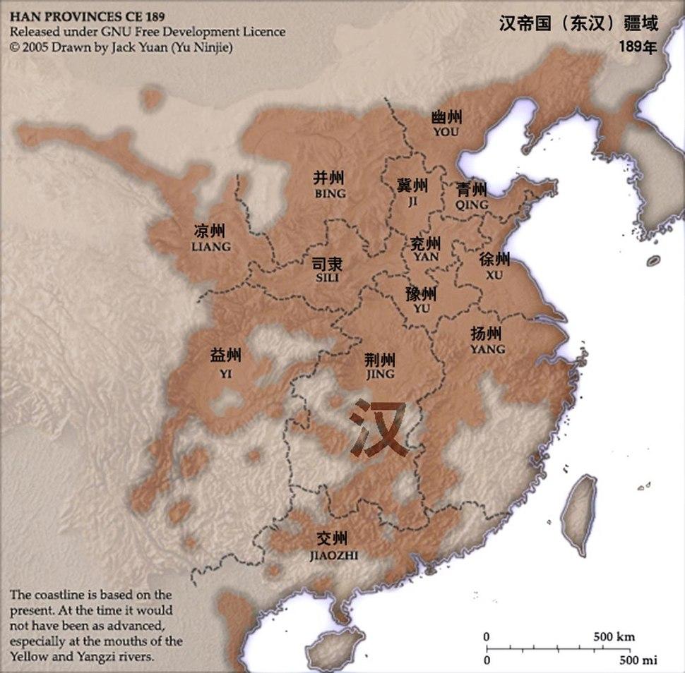 China Han Dynasty 2.jpg