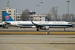 China Southern Airlines, B-1806, Airbus A321-231 (47584283482).jpg