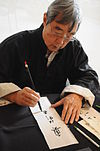 Chinese calligrapher at Crow Museum 02.jpg
