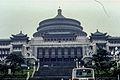 Chongqing Great Hall of People 1983.jpg