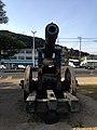 Choshu battery in Mimosusogawa Park 2.jpg
