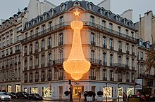 Christian Dior, 30 Avenue Montaigne, Paris 2016.jpg