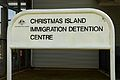 Christmas Island Immigration Detention Centre and the Lilac compound (5774482291).jpg