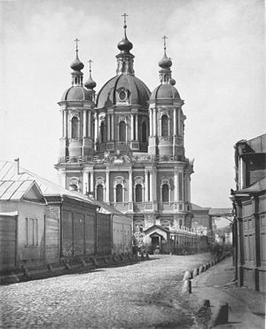 Church of Saint Clement (Moscow).jpg, автор: Lodo27