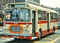 Citybus (Belfast) bus 2055 (LOI 2055), 1976 Bristol RELL6G Alexander (Belfast), Citylink livery, Belfast, 13 August 1976 crop.jpg