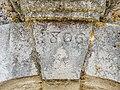 Clé de linteau de l'église, datée de 1806.jpg