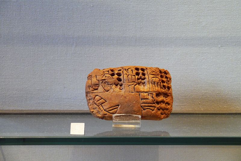 File:Clay Tablet - Louvre - AO29560.jpg