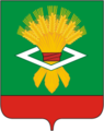 Coat of Arms of Alapaevsk rayon (Sverdlovsk oblast).png