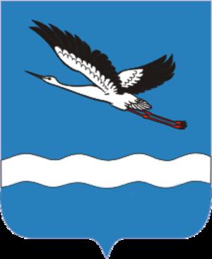 Amursk - Image: Coat of Arms of Amursk (Khabarovsk krai) 2011