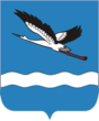 Coat of Arms of Amursk (Khabarovsk krai) 2011.png