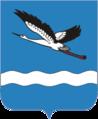 Coat of Arms of Amursk (Khabarovsk krai) 2011.png