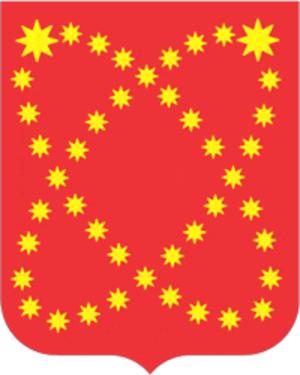 Bilibinsky District - Image: Coat of Arms of Bilibino (Chukotka)